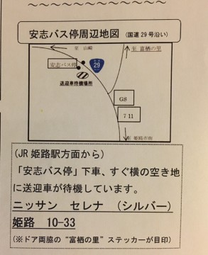 image2 (4)